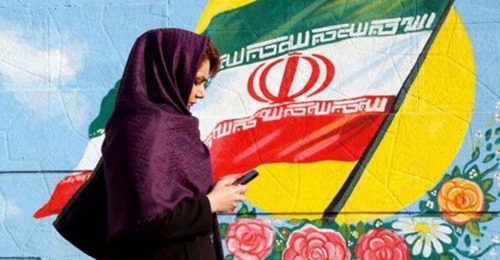 08042020 IRAN